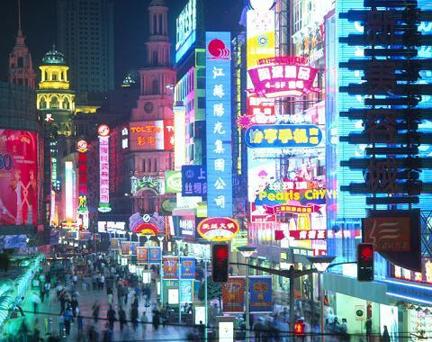 Conocer China: las clases sociales