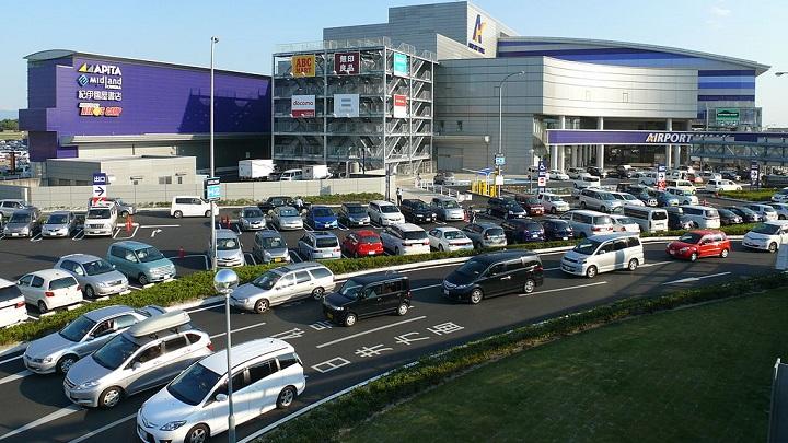 Chubu Centrair Nagoya