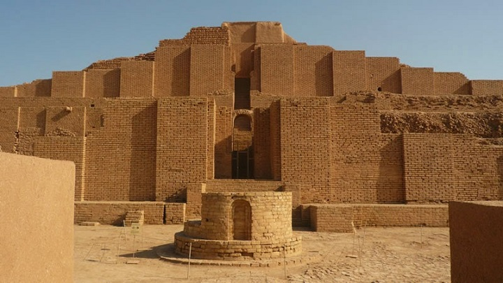 Chogha-Zanbil